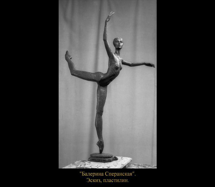 5-balet688x600