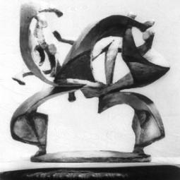 Спарринг Карате (стилизация)