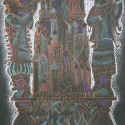 Дягилев. Русский костюм и декорации (деталь) 1