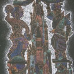 Дягилев. Русский костюм и декорации (деталь) 2