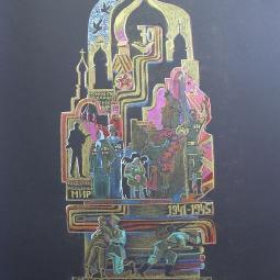 Эскиз монумента по мотивам детских рисунков 3