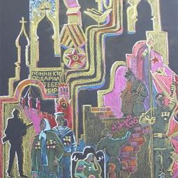 Эскиз монумента по мотивам детских рисунков 5